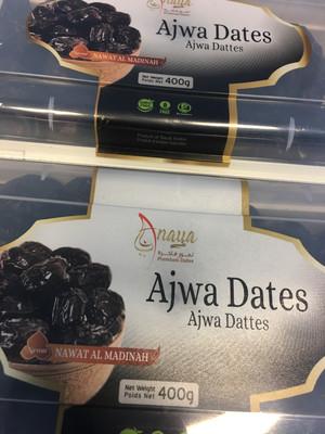 Ajwa Dates - 400g