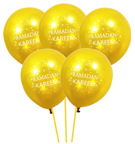 Golden Ramadan Balloon x 1