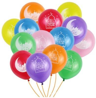 Mix Eid Balloon x 1