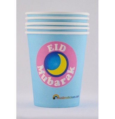 Eid Cups (5 pieces)