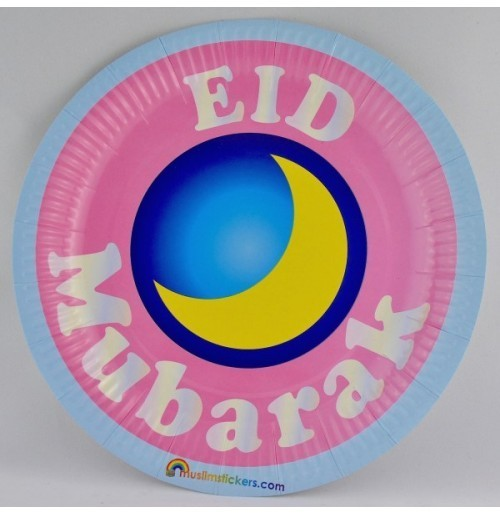 Eid Plates (5 pieces)