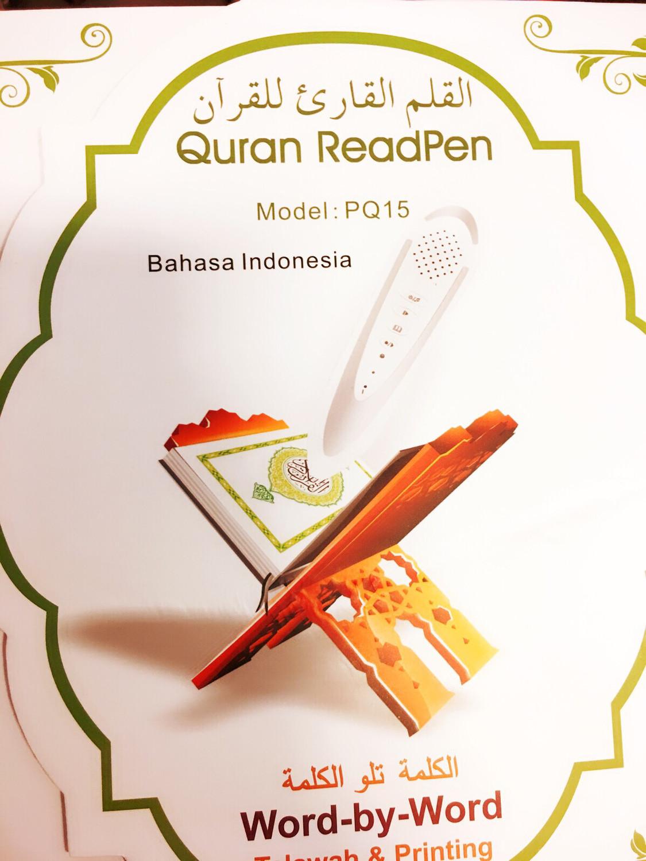 Quran-Penn