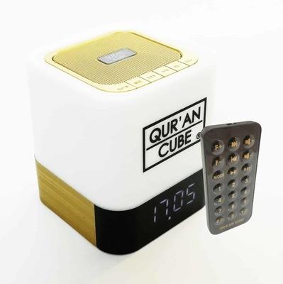 Quran Cube - Golden