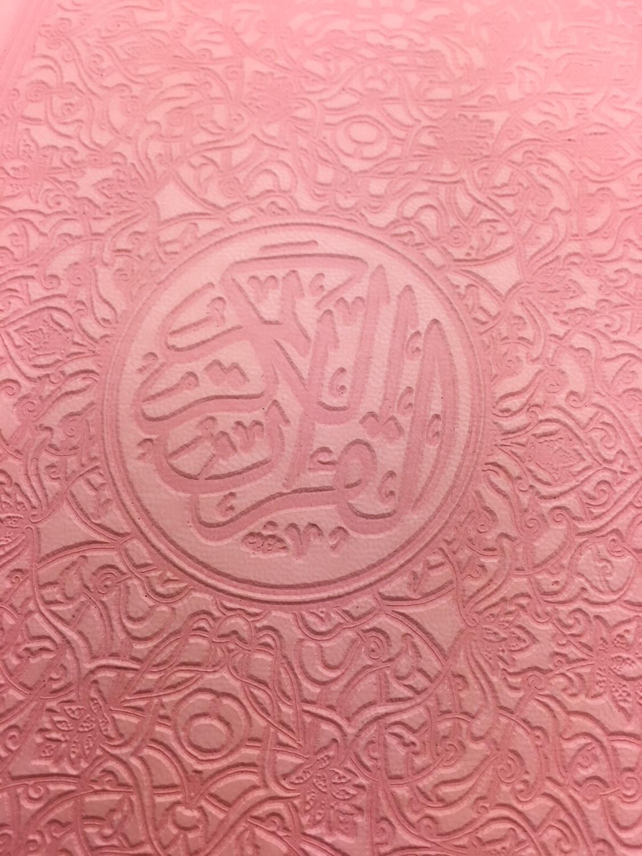 Baby pink - Rainbow Quran
