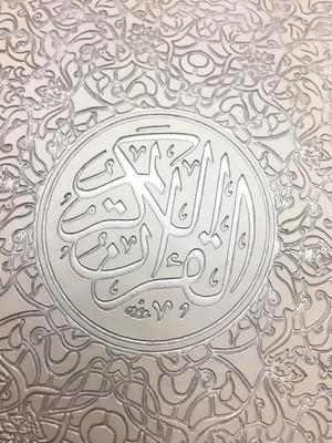 Silver - Rainbow Quran