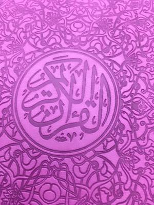 Purple - Rainbow Quran