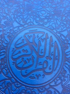 Blue - Rainbow Quran