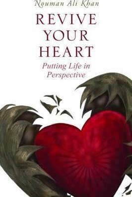 Revive your heart - Nouman Ali Khan