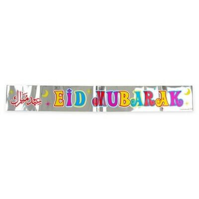 Eid Banner (190 cm)