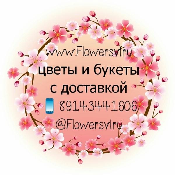 FLOWERSVL.RU Доставка цветов 24/7 Владивосток