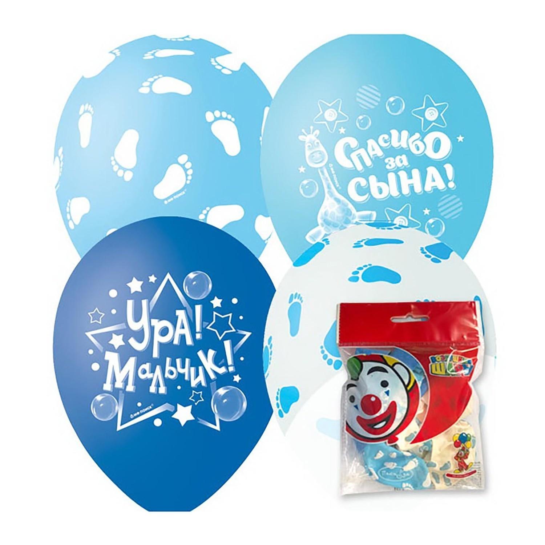 """Набор из 5 воздушных шаров """"К рождению мальчика"""""""