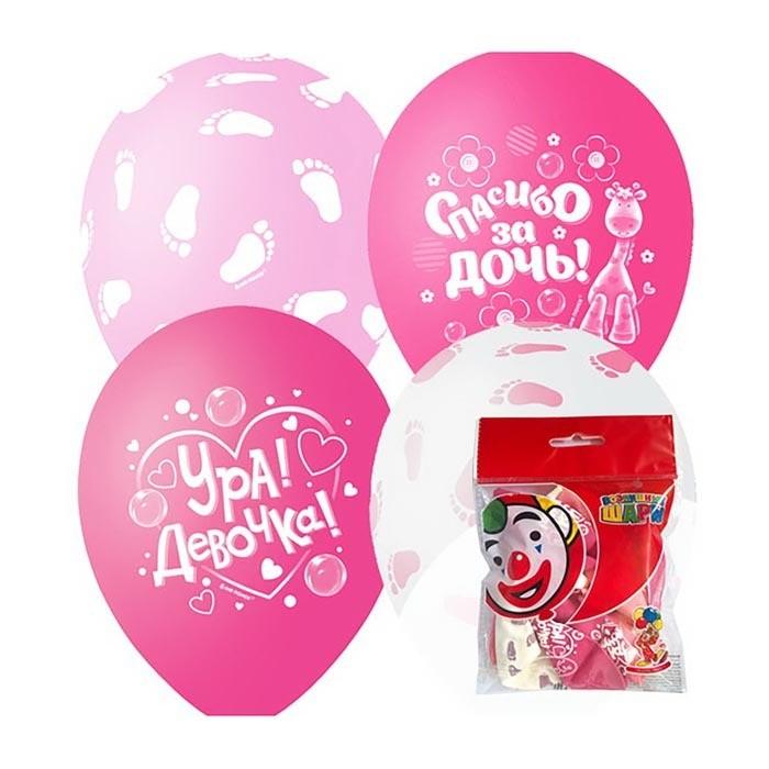 """Набор из 5 воздушных шаров """"К рождению девочки"""""""