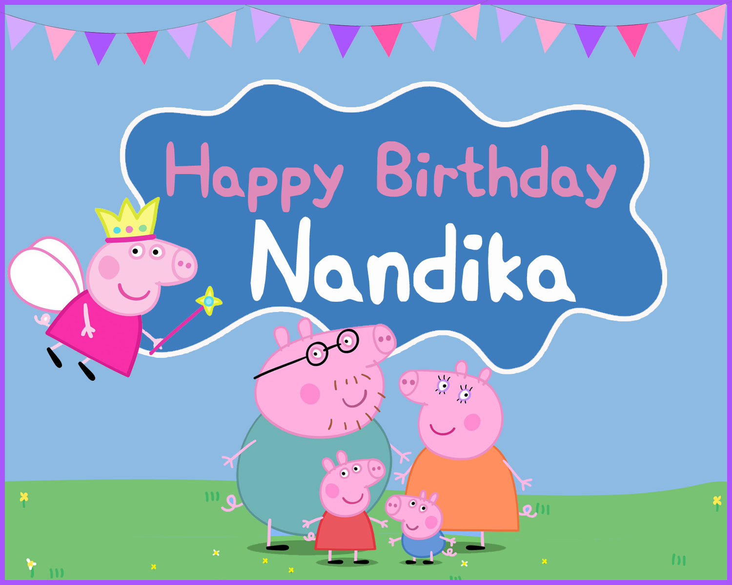 Personalized Peppa Pig Birthday Backdrop / Background Banner (4ft x 5ft)