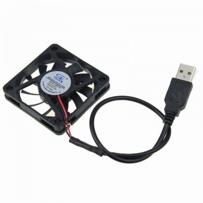 50x50x10mm USB Fan