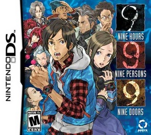9 Hours 9 Persons 9 Doors - DS - Used