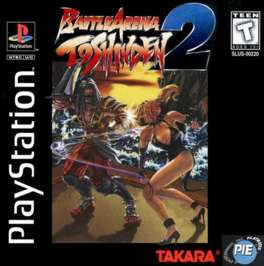 Battle Arena Toshinden 2 - PlayStation - Used