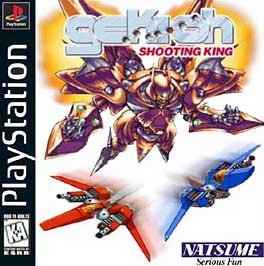 Gekioh Shooting King - PlayStation - Used