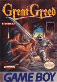 Great Greed - Game Boy - Used