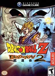 Dragon Ball Z Budokai 2 - GameCube - Used