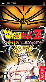 Dragon Ball Z: Shin Budokai - PSP - Used