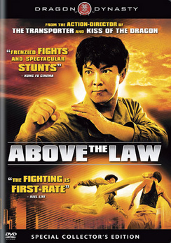 Above The Law - Collector's Edition - DVD - Used