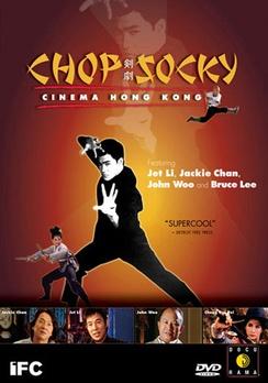Chop Socky: Cinema Hong Kong - DVD - Used