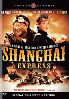 Shanghai Express - Collector's Edition - DVD - Used