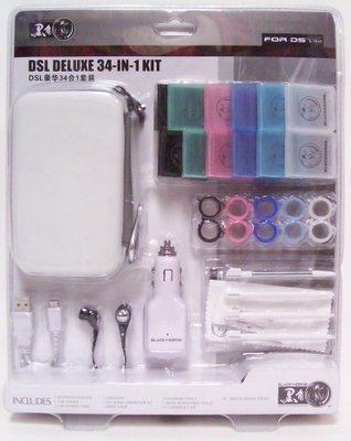 DSL Deluxe 34-in-1 Kit for DS Lite and DSi - Game Accessory - New