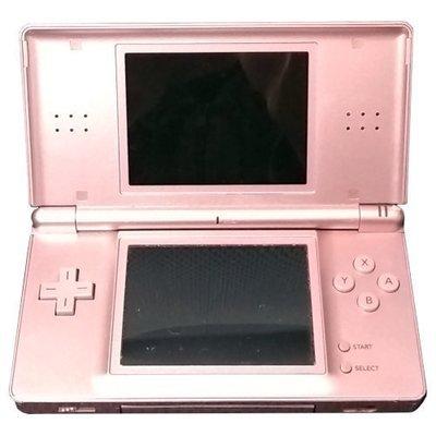 Nintendo DS Lite - Used