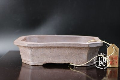 Amdouni Bonsai Pots - 15.7cm; unglazed; rectangle; shohin;