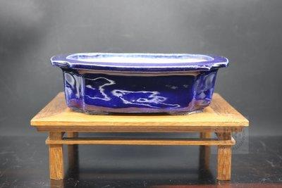 Amdouni Bonsai Pots - 17.5cm; European; glazed; rectangle; kifu; blue / ruri