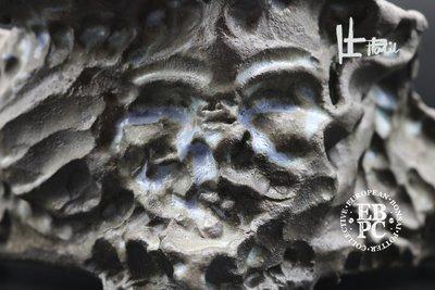 Holvila - 'The Root King''; 34cm; Unique; square/rectangle; grey; sky blue;
