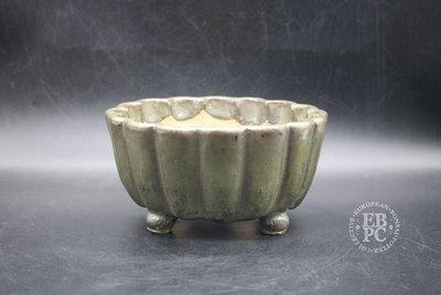 Miroslav Znamenáček - 17.8cm (w), Glazed, Round, Semi cascade, Flower shape, Superb Green glaze,