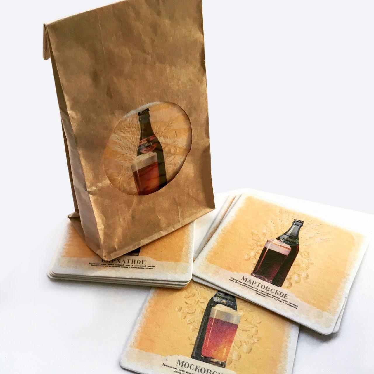 "Бирдекели ""Пиво СССР"", 6 шт., крафт-пакет"
