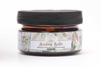 Healing Balm - Age defying Shea Butter and Baobab Oil
