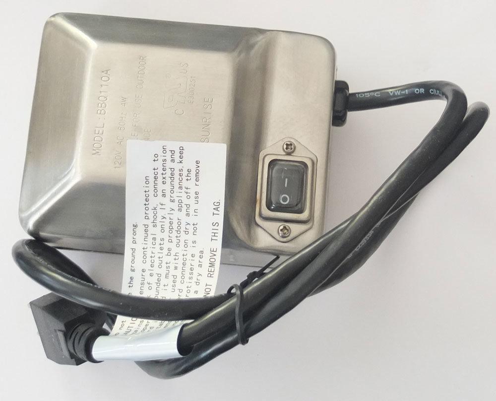 Grill Rotisserie Motor