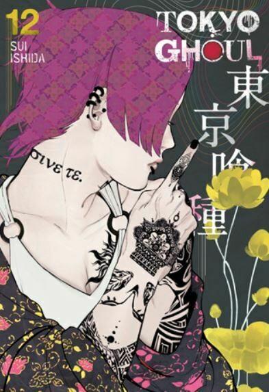 Tokyo Ghoul Volume 12