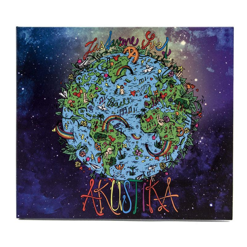 CD Zastavme svet 00005