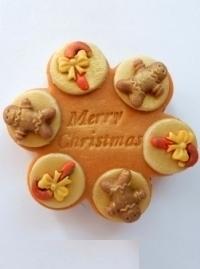 Christmas Ginger Mini Cake 00180