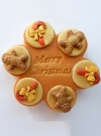 Christmas Ginger Mini Cake