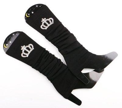 Crown Leg Warmers