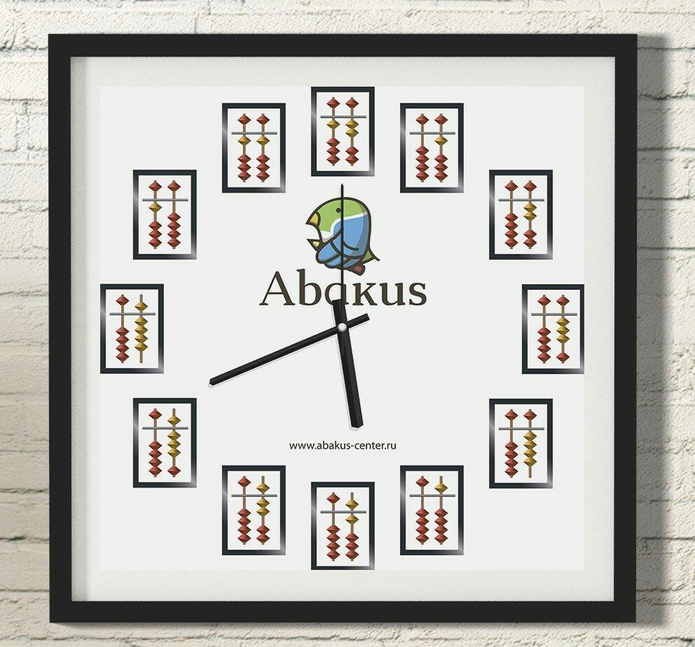 Часы Абакус