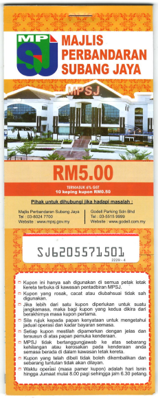MPSJ Hourly Coupon Parking