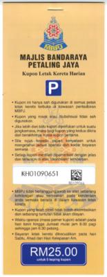 MBPJ Daily Parking Coupon