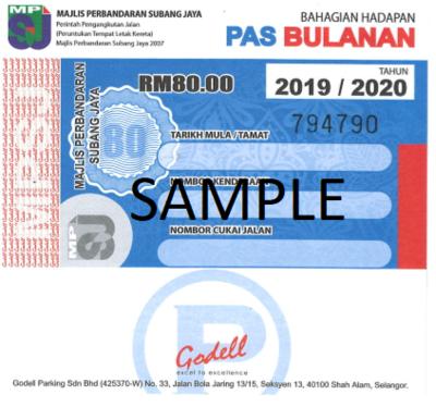 MPSJ Monthly Pass Parking