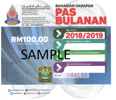 MBPJ Monthly Pass Parking