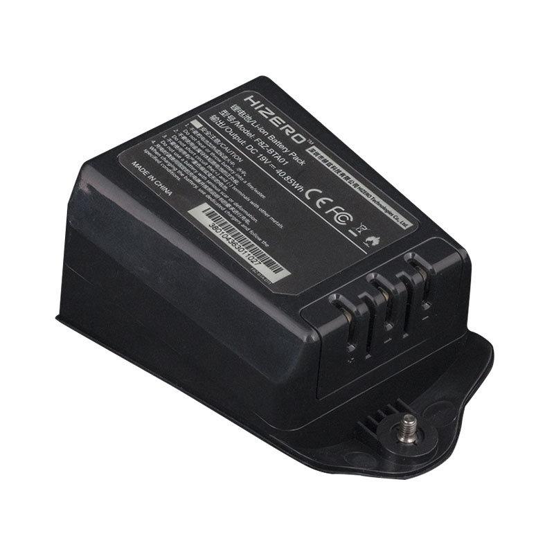 Hizero Li-Ion Battery