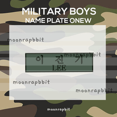 PREORDER MILITARY BOYS ONEW NAMEPLATE