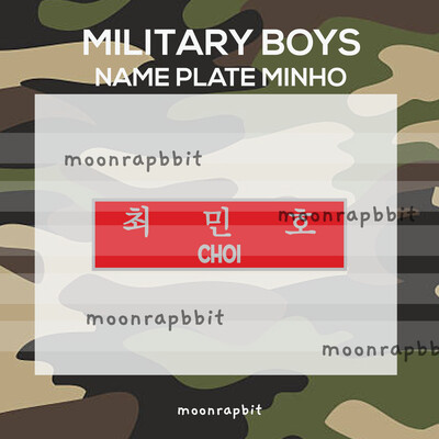 MILITARY BOYS MINHO NAMEPLATE