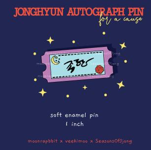 Jonghyun Autograph Pin